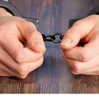 בקשות לשחרור מוקדם של אסירים
